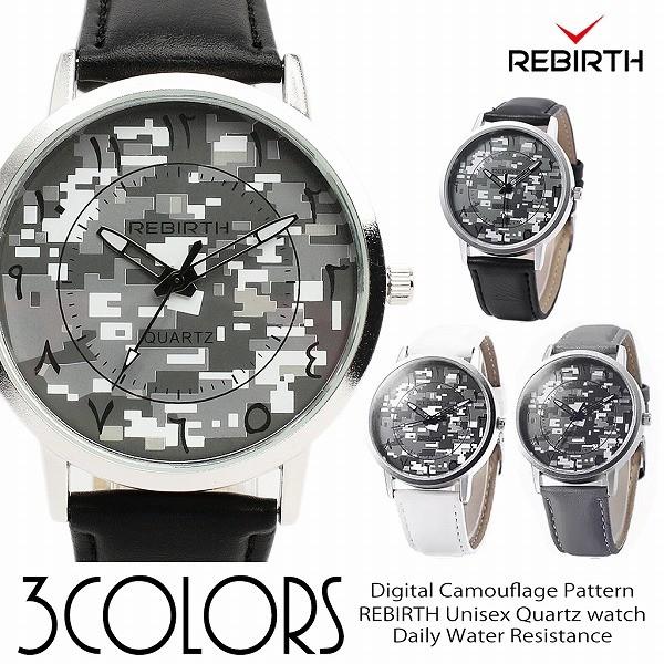 【REBIRTH リバース】セイコームーブ 日常生活防水 シックなカラー デジタル迷彩柄 RB010