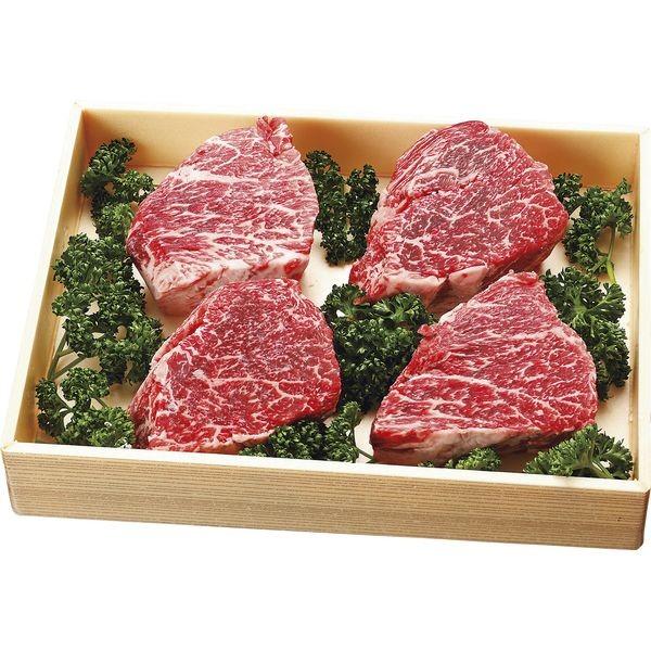 北海道 びらとり和牛 ももステーキ 4枚