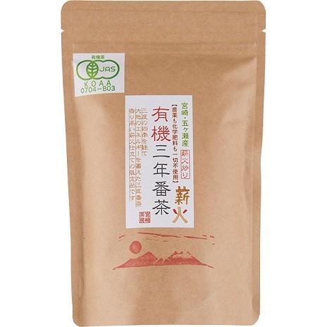 宮崎茶房の有機三年番茶