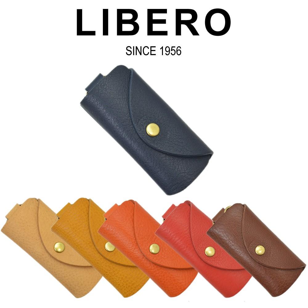 【全6色】 LIBERO リベロ 高級イタリアンレザー キーケース キーホルダー タイプB