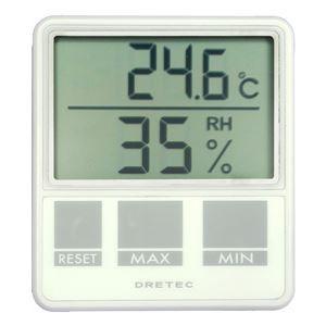 dretec(ドリテック) デジタル温湿度計 O-214WT ホワイト