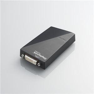 USBディスプレイアダプタ LDE-WX015U