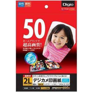 (業務用セット) インクジェット用紙 デジカメ印画紙 強光沢・超厚手 2L 50枚 JPSK-2L-50G【×5セット】