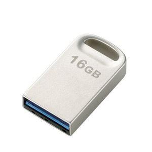 (まとめ) エレコム USB3.0対応超小型USBメモリ 16GB シルバー MF-SU316GSV 1個 【×2セット】