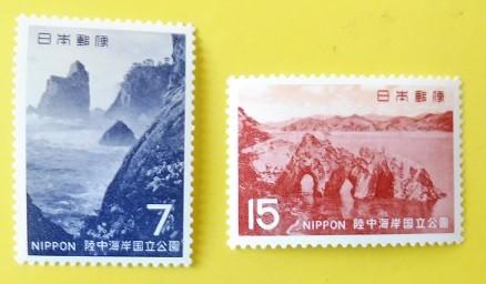 ☆陸中海岸2種(北山崎/碁石海岸)第2次国立公園未使用