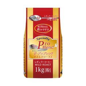 山本珈琲 ザ・プロブレンド マイルドロースト 1袋(1kg)