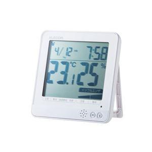 エレコム 温湿度警告計/熱中・ウィルス/大画面/ホワイト OND-04WH