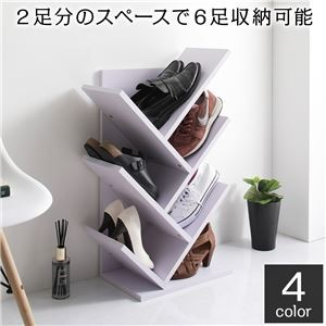 靴箱 スリム コンパクト 省スペース 傘立て付き シンプル モダン シューズラック ホワイト