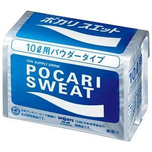 (まとめ)大塚製薬 ポカリスエット10L用粉末 740g【×5セット】