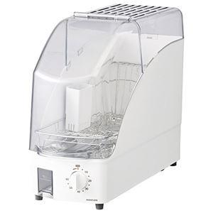 コイズミ 小型食器乾燥機 K91004625