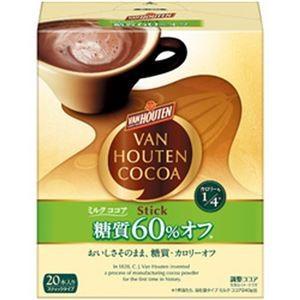 (まとめ)カタオカ バンホーテン ミルクココア ミルクココア 糖質60%オフ 1箱(10g×20本)【×5セット】