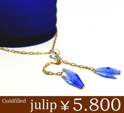 【julip】サファイアブルースワロフスキー クリスタル ゴールドフィルドネックレス
