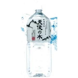 美濃銘水「天使の水」2L×6本 (超軟水ミネラルウォーター)