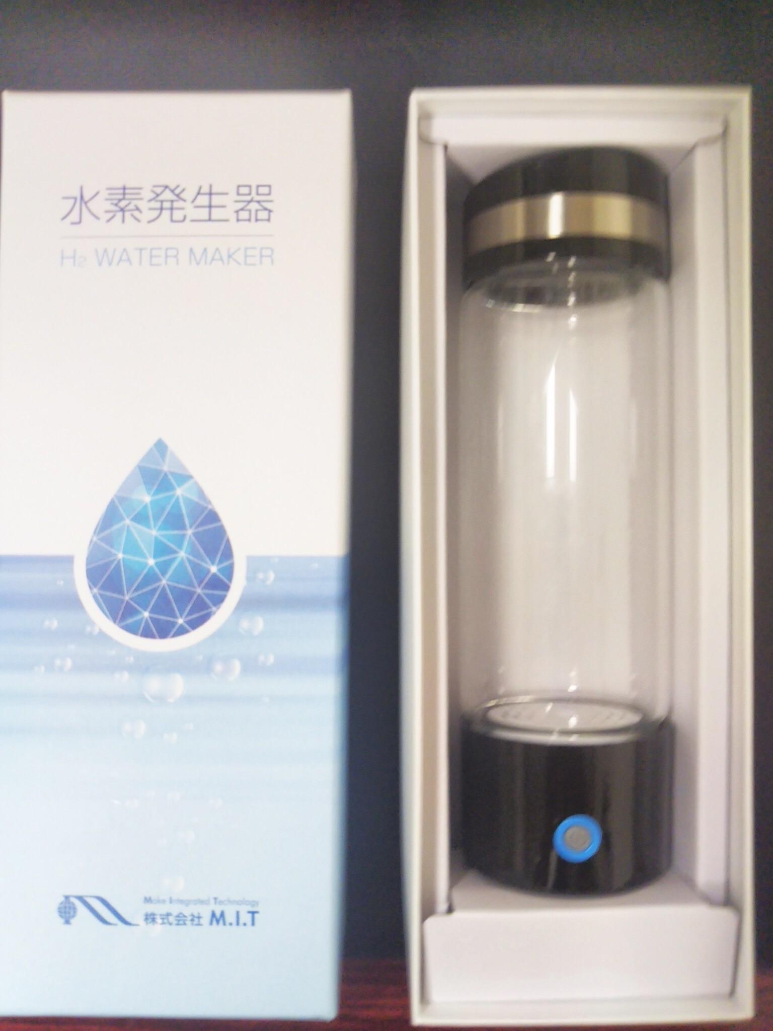 水素発生器 H2 WATER MAKER