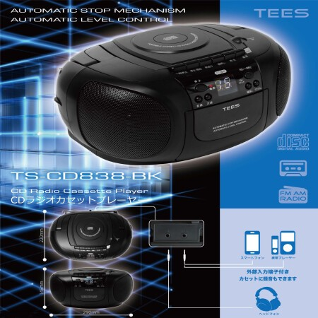 CDラジオカセットプレーヤー TS-CD838-BK