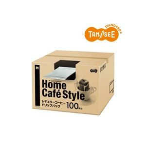 TANOSEE Home Cafe Style ドリップパック 6.5g 100袋入