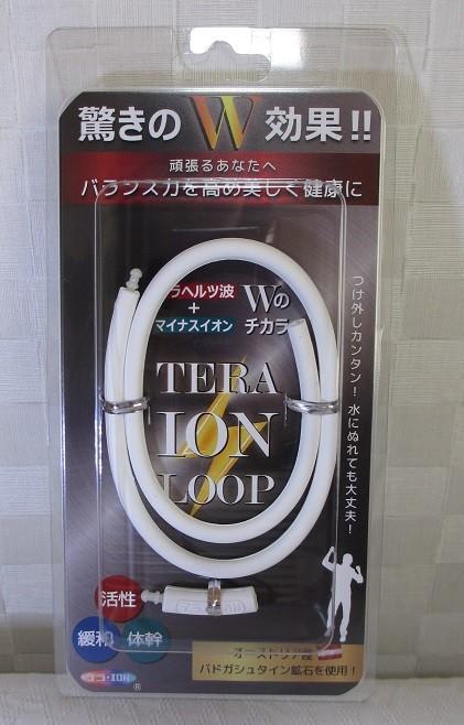 TERA ION LOOP  テラIONループ ホワイト  atelier 庵bar