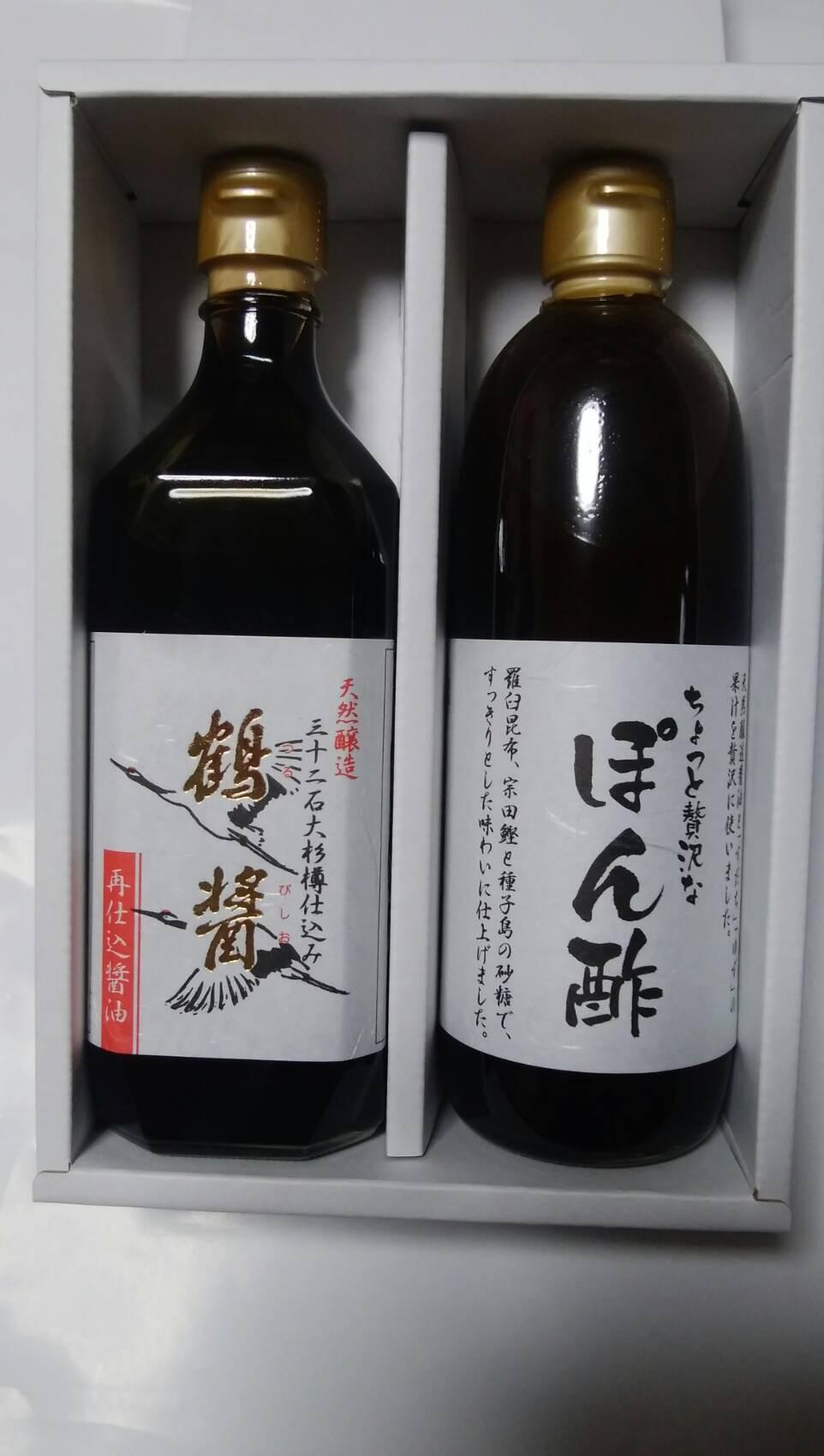 ヤマロクの醤油(2本セット)