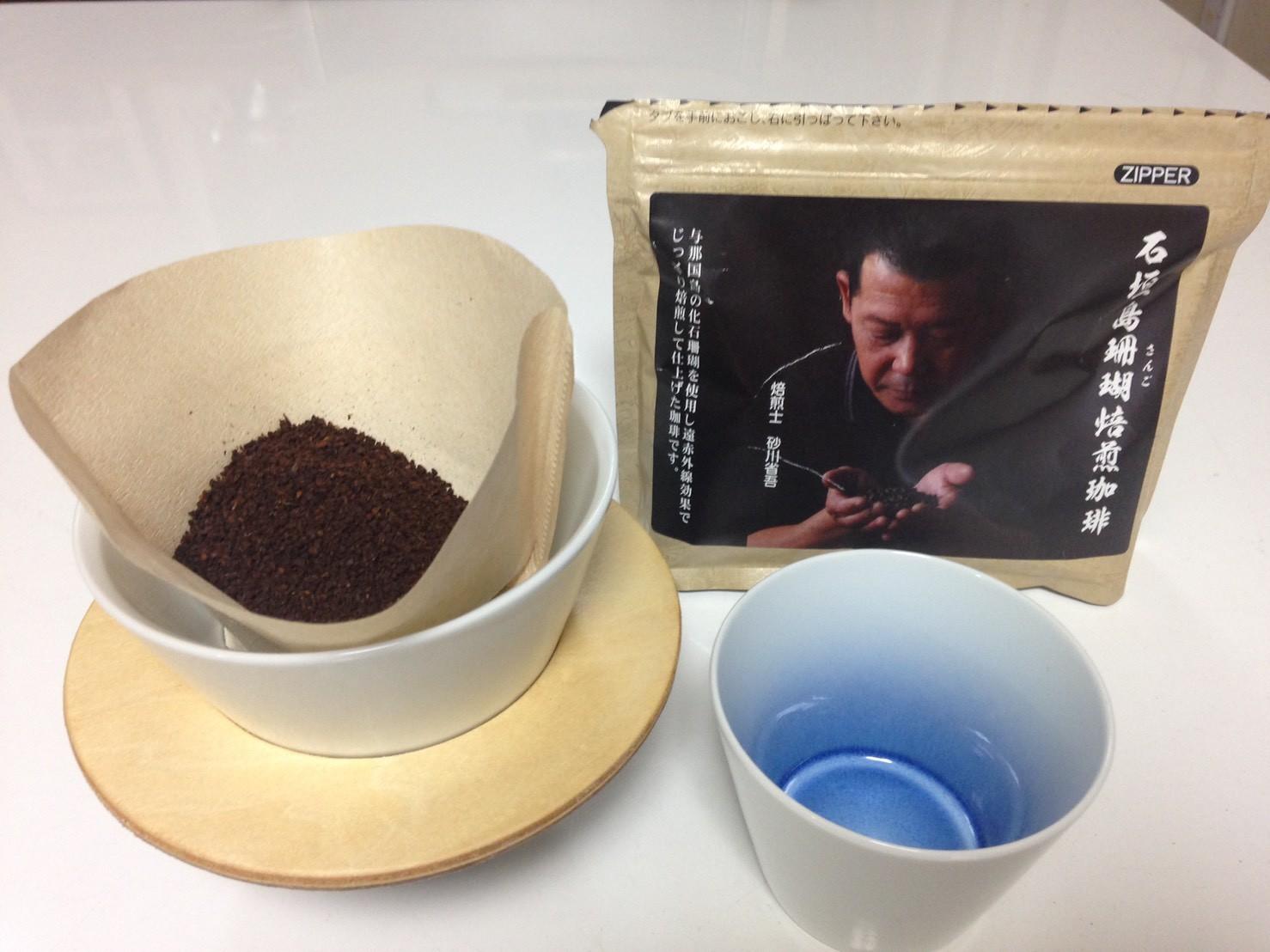 沖縄特産 石垣島珊瑚焙煎珈琲(粉)2袋セット(送料込)