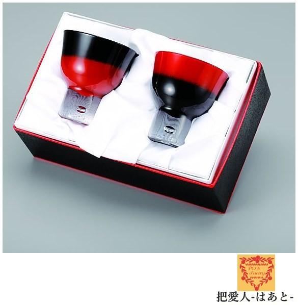 ぐい呑み ぼかし黒&朱 【セット商品】清酒グラスペア