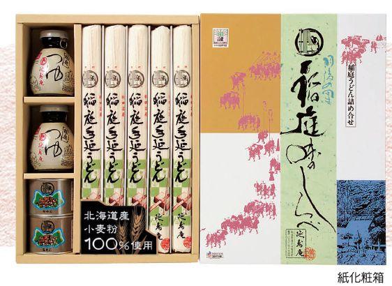 延寿庵 国内産小麦粉100%使用 秋田 稲庭手延べうどんセット 味ー50N