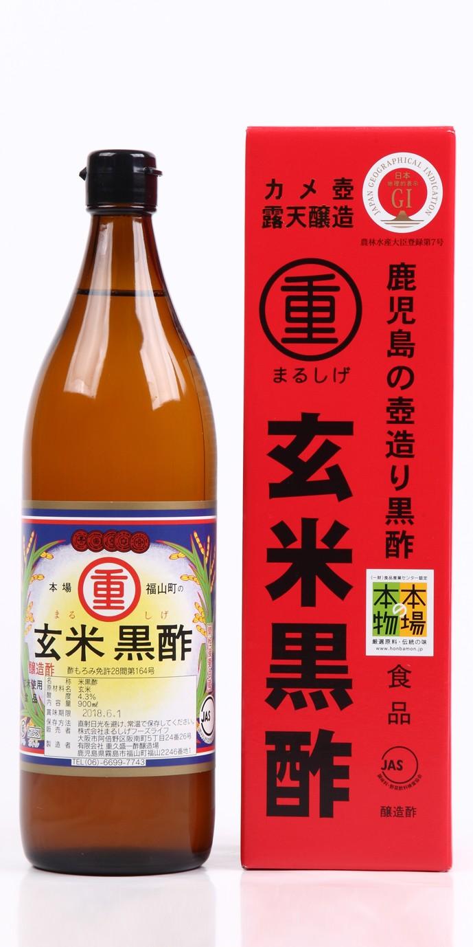 玄米黒酢900ml 3本セット