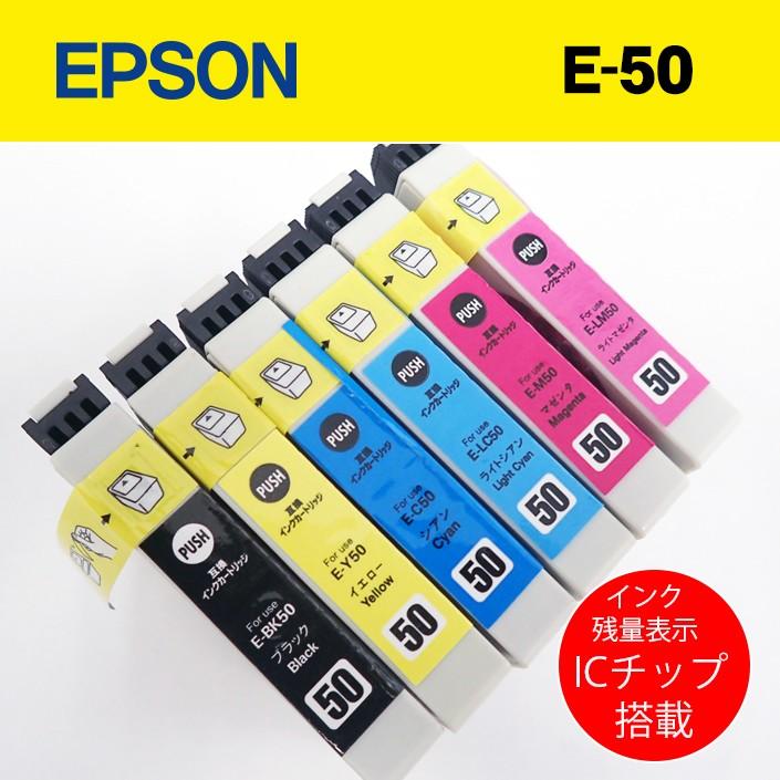 EPSON 互換インク 箱なしバルク品 インク残量ICチップ搭載!6色セット!EP-301 EP-302 EP-320 EP-702A EP-703A EP-801A EP-802A EP-803A EP-803AW EP-901A EP-901F EP-902A EP-903A EP-903F PM-A820 PM-A840 PM-A804S PM-A920 PM-A940 PM-D870 PM-G4500等
