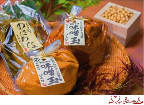 100年杉樽仕込み味噌と野沢菜漬けセット