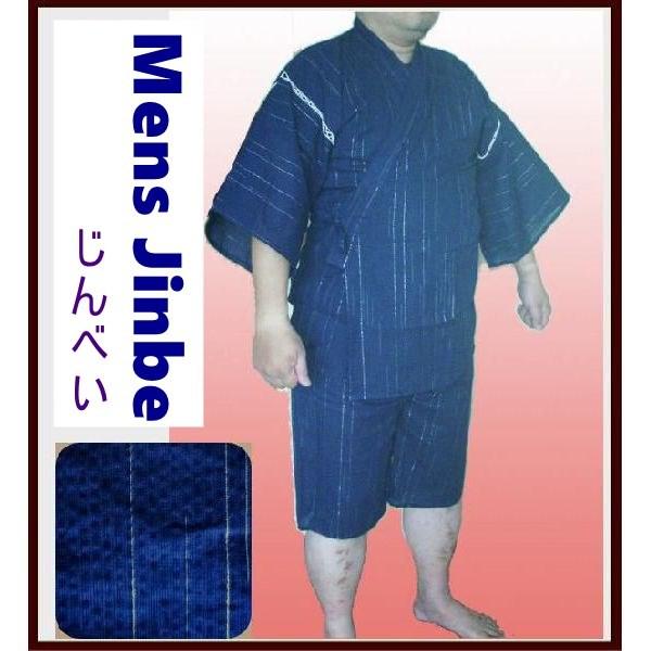 メンズ甚平(じんべい)【しじら銀糸・藍色】Mサイズ