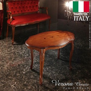 アンティーク調 輸入家具 ヴェローナクラシック コーヒーテーブル 幅78cm