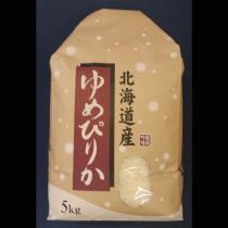 北海道産 ゆめぴりか 特別栽培米 5kg