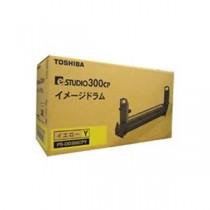 【純正品】 TOSHIBA 東芝 インクカートリッジ/トナーカートリッジ 【PS-OD300CPY イエロー】