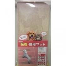 【ペット用品】 ペット用 吸着・階段マット 45×22cm 15枚入 J5M5090