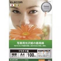 エレコム 光沢紙の最高峰 プラチナフォトペーパー EJK-QTNA4100