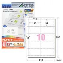 マルチカード 標準(A4) 白無地 1パック(100枚) 51003