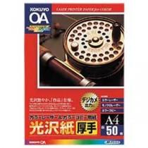 コクヨ 光沢紙厚手 A4 1冊(50枚) LBP-FG1310