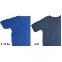 【訳あり・在庫処分】東ドイツタイプ UネックTシャツ JT039YD ネイビー サイズ4 【レプリカ】