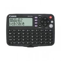 Canon(キヤノン) wordtank IDP-610J 4091B001