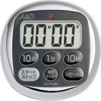 (業務用8セット)エーアンドデイ デジタル防滴タイマー AD-5705BK