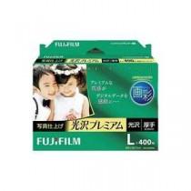 (業務用2セット)富士フィルム FUJI 写真仕上光沢プレミアムL判WPL400PRM 400枚