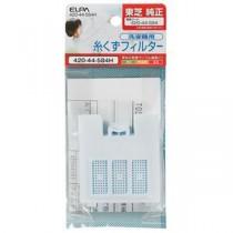 (まとめ) ELPA 糸くずフィルター 東芝洗濯機用 420-44-584H 【×20セット】
