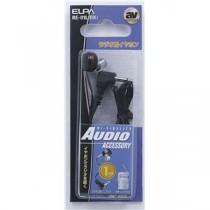 (まとめ) ELPA ラジオ用イヤホン 3.5φL型ミニプラグ ブラック 1m RE-01L(BK) 【×30セット】