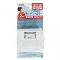 (まとめ) ELPA 糸くずフィルター 東芝洗濯機用 2個入 LF-T01-2P 【×5セット】
