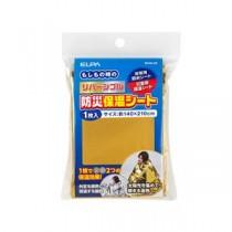 (まとめ) ELPA 防災保温シート RHS-02 【×5セット】