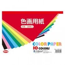 (まとめ) トーヨー 色画用紙 106111 28枚入 【×10セット】