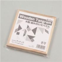 (まとめ)アーテック 木製組み合わせパズル 【×15セット】