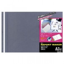 (まとめ) コクヨ レポートメーカー 製本ファイル A3ヨコ 50枚収容 青 セホ-53B 1パック(5冊) 【×5セット】