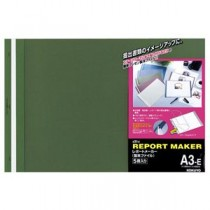 (まとめ) コクヨ レポートメーカー 製本ファイル A3ヨコ 50枚収容 緑 セホ-53G 1パック(5冊) 【×5セット】