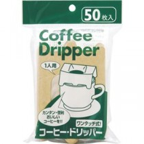 (まとめ) アートナップ コーヒー・ドリッパー 1パック(50枚) 【×5セット】