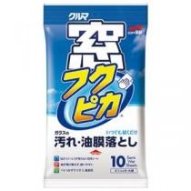 (まとめ) ソフト99 窓フクピカ 1パック(10枚) 【×15セット】